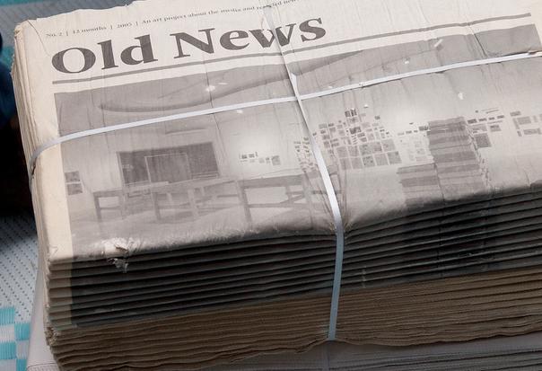 Tas de journaux vieux
